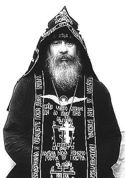Иеросхимонах Симон (Гаджикасимов)