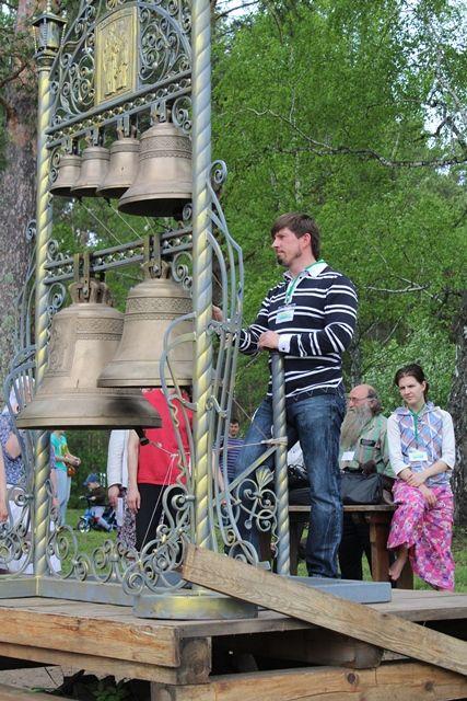 фестиваль  «Звоны над Томью»