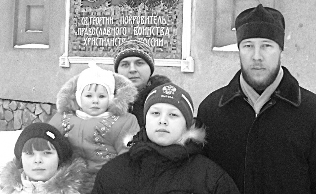 Протоиерей Сергий Гудков и матушка Надежда, в браке 14 лет