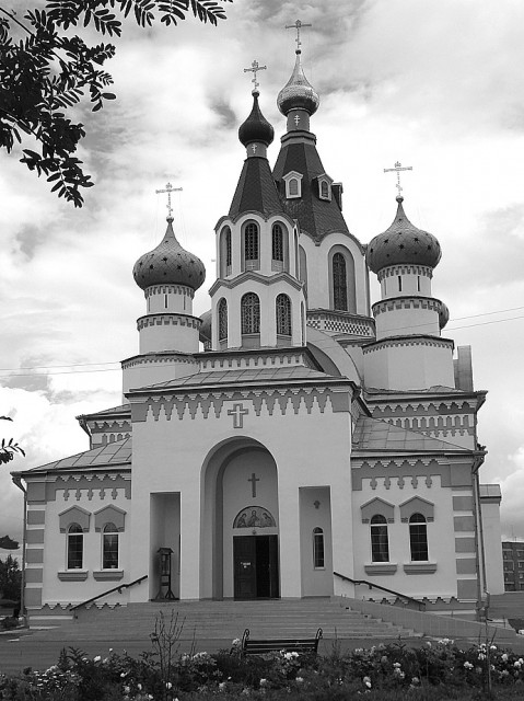 Юргинский кафедральный собор