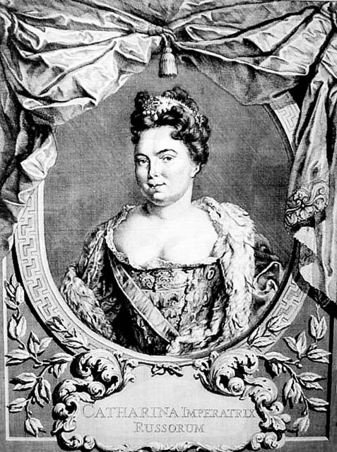 Марта Скавронская — Екатерина I