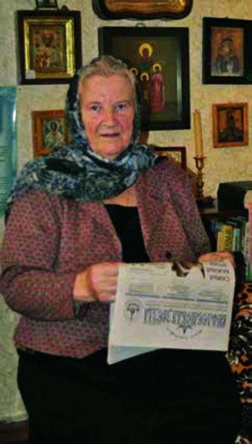 Матушка Вера Александровна Пачаева