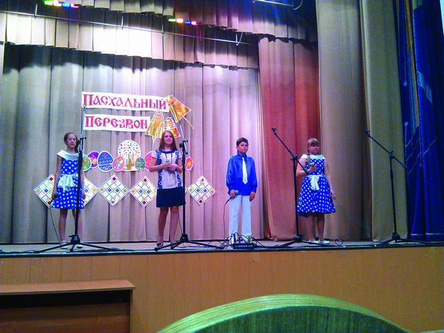 В селе Мохово прошёл концерт в честь праздника Светлой Пасхи под названием «Пасхальный перезвон»