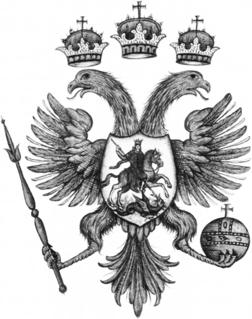 1677-1678