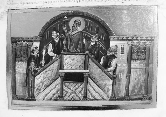 Миниатюра менология императора Василия II. Хранится в Ватикане