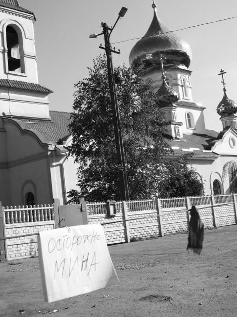В здание церкви через окно влетел реактивный снаряд системы «Град»
