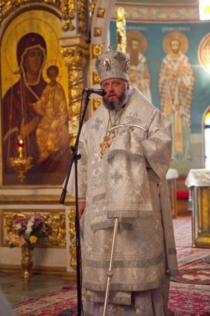 Митрополит Аристарх
