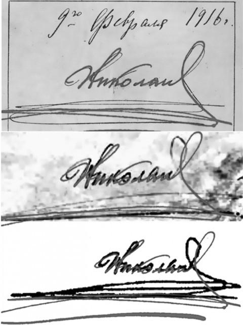 Сличение подписей, сделанных Николаем II на других  документах. Видно, что подписи различаются.