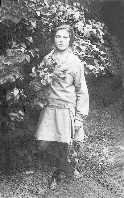 София Георгиевна (16 лет)