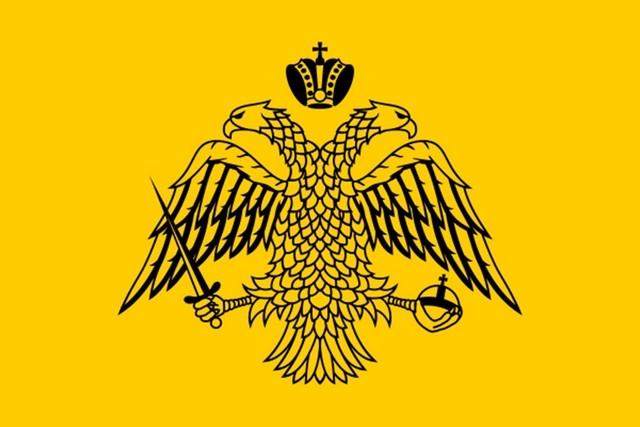 Герб Палеологов на флаге Вселенской Патриархии,  используемом на Афоне